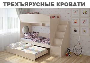 брянск мебель официальный сайтпомощь с кредитами в балашихе