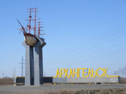 Детская мебель Легенда в Архангельске