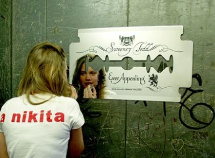 Зеркало - опасная бритва